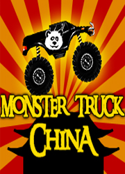 Image Monster Truck China